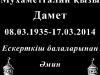 bezimeni-1-kopiya_1
