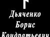 bezimeni-1-kopiya_2
