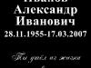 bezimeni-1-kopiya_3