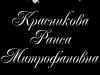 bezimeni-1-kopiya_6