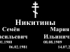 bezimeni-1-kopiya_7