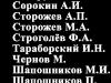gotov-eskiz2-kopiya