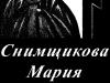 snimshhikova-kopiya-kopiya